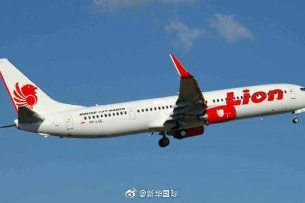 印尼狮航两架波音737 NG客机现裂纹 目前已停飞