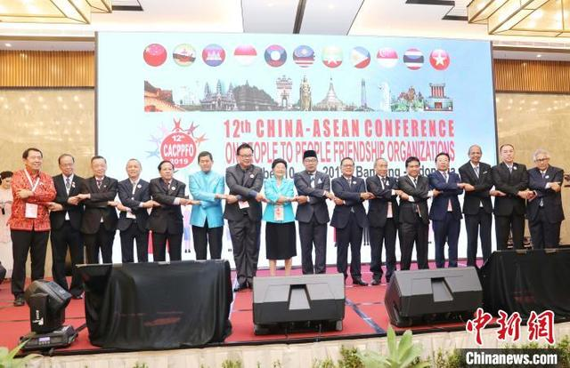 第十二届中国-东盟民间友好大会在印尼万隆举行