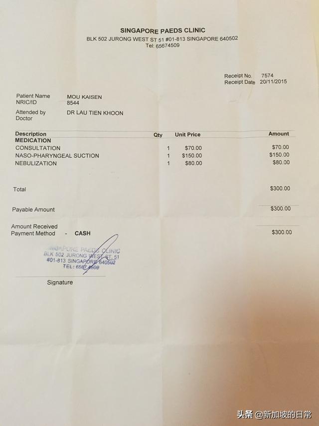 新加坡医疗为何如此贵