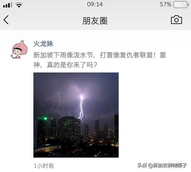 太真实了!新加坡生活 VS 中国生活,朋友圈大揭秘