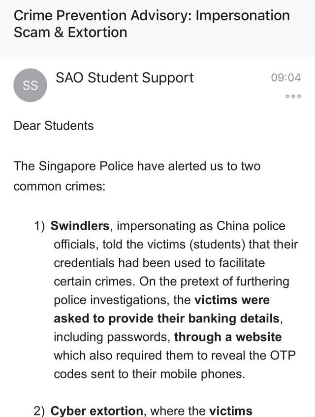 新加坡警方提醒:对电信诈骗,要注意防范!