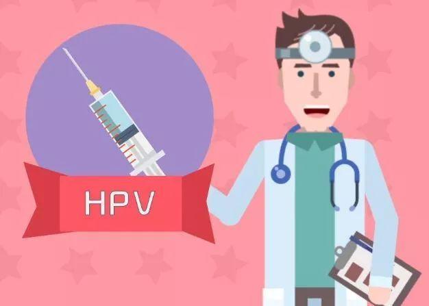 女性必看!纯干货,关于HPV,你想知道的这里都有!