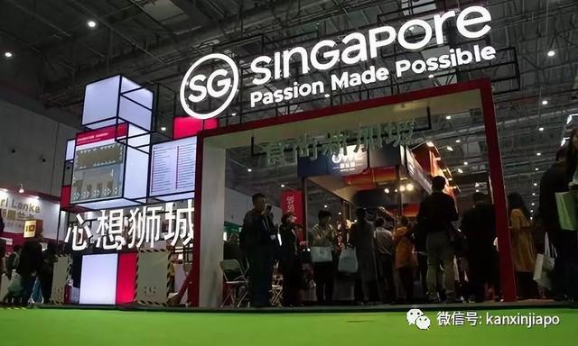 超大规模!新加坡出动84家企业参加中国进博会