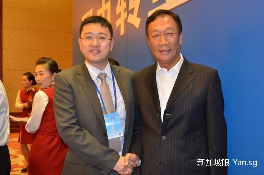 韩智勇秘书长和郭台铭总裁交流