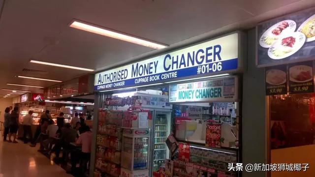 今年新高!新币兑人民币创新高,人民币遭疯抢