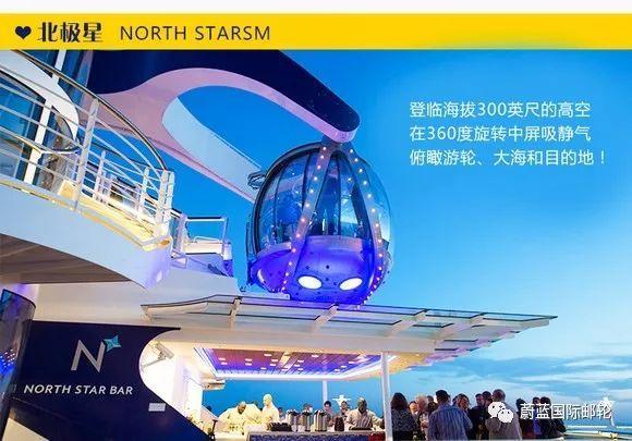 海洋量子号12月4日天津-新加坡-巴生-槟城-新加坡-天津5晚7天游