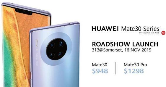 华为Mate 30系列正式在新加坡发售,送$463大礼