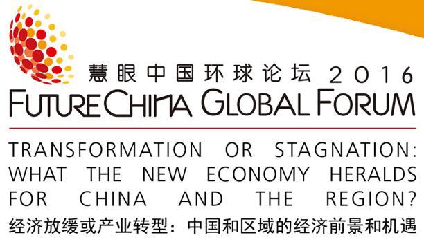"""""""一带一路""""带动中文教育升温——专访新加坡加拿大国际学校中文校长熊华丽"""