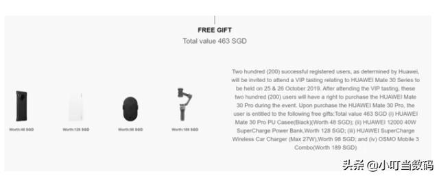 华为Mate 30 pro新加坡开售,价格更高还要摇号,这得怪谷歌