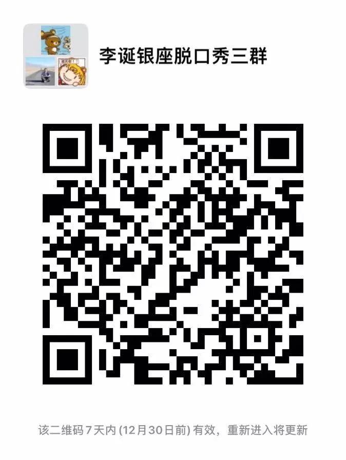 16616a101c84e76548b1b1f0c989b51e.jpeg