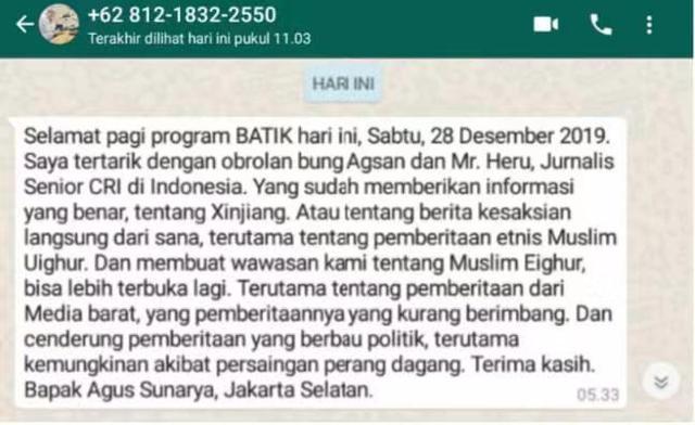 """""""印尼社会应重塑对新疆的认知""""——印尼电台新疆专题节目引受众热议"""