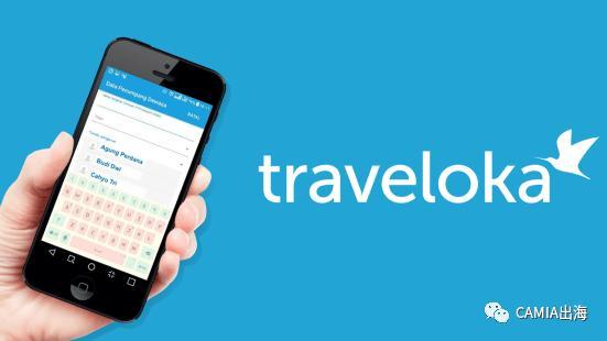 印尼在线旅游独角兽Traveloka计划双重上市