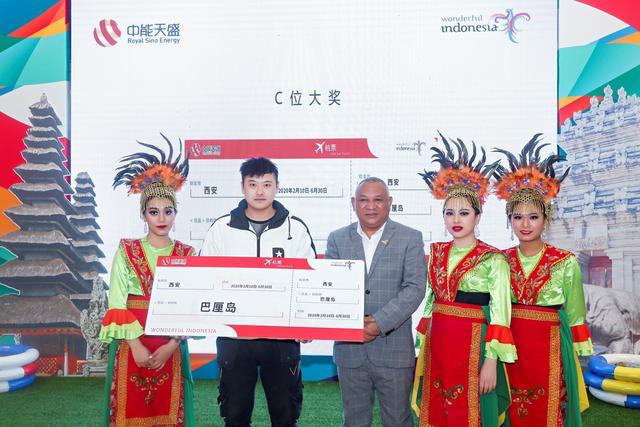 """""""精彩印尼""""旅游推介会在西安、郑州举办"""