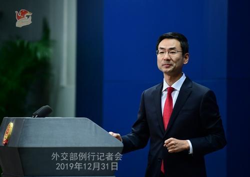 印尼召见中国大使抗议中国船只进入纳土纳海?外交部回应
