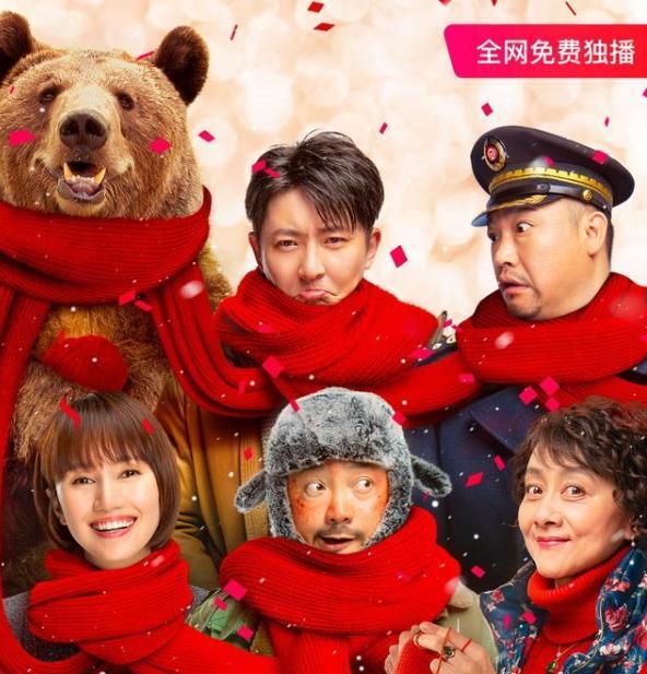 史上首次,春节档电影囧妈网络免费首播,某平台这次舒服了啊