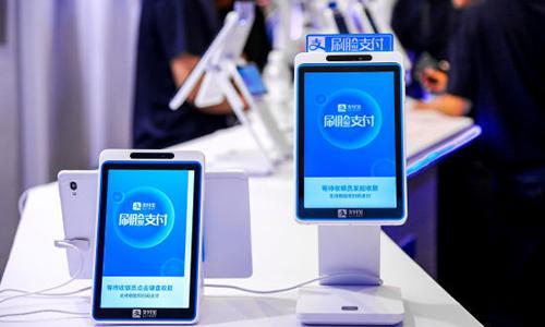 马云专研的新支付方式登场,扫码支付将被它取代?
