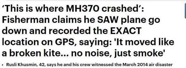 印尼渔民称已记下MH370坠海坐标,曾目睹马航布满黑烟落水全过程