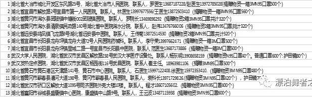 b38d96df1ced5c3a48e17eb5e273892b.jpeg