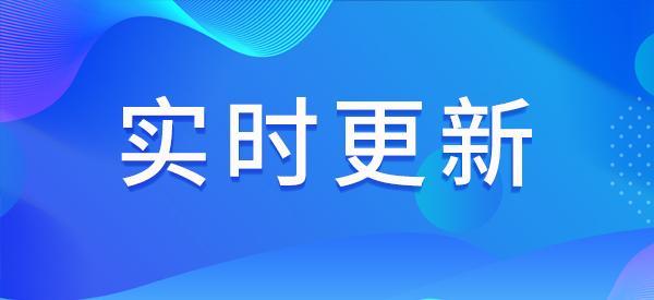 """""""武汉肺炎""""最新疫情汇总!全国14省市相继出现确诊病例"""