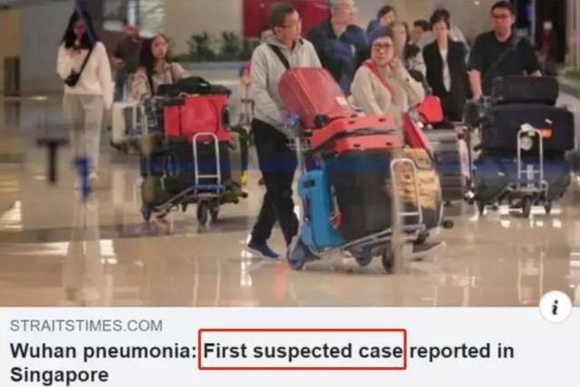 境外发现新型冠状病毒肺炎患者,春节出行,这些预防知识要牢记