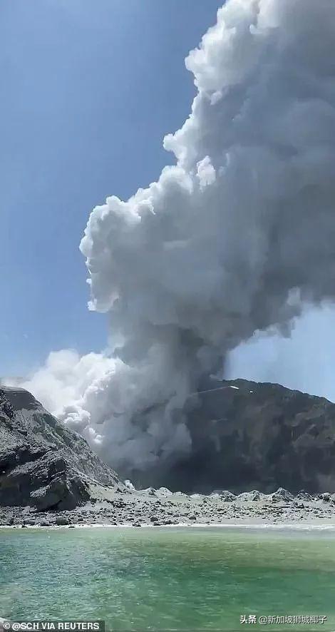 突发!新西兰火山爆发震撼世界,有中国人失踪...