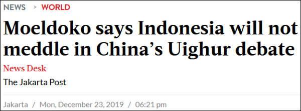 印尼:新疆事务是中国内政