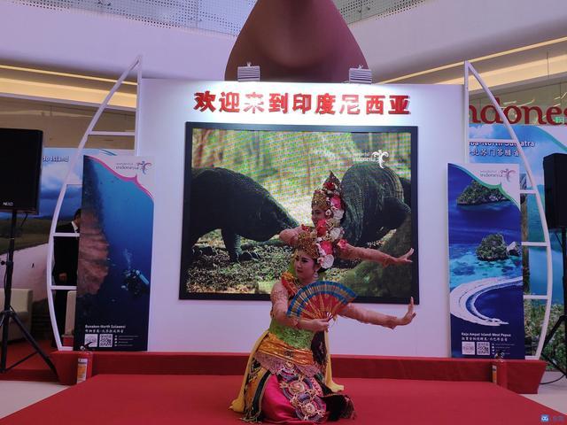 感受异国风情,印尼旅游推介会在莞举行