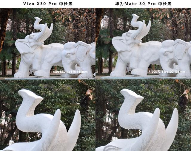 Vivo X30 Pro vs 华为 Mate30 Pro「广角长焦篇」