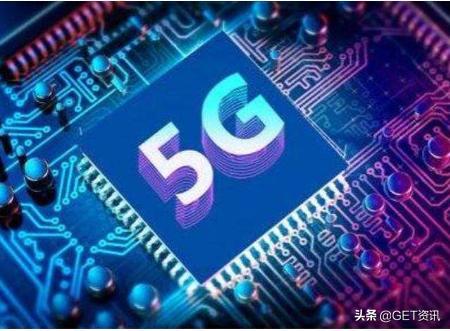 "5G芯片进入""四国杀"",被国产芯片围攻的高通被拉下神坛?"