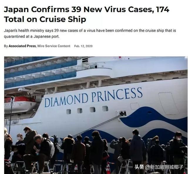 218例!多国拒收!万万没想到,邮轮成了疫情中魔幻的存在......