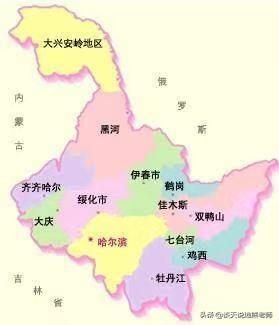 """黑龙江,那些你想不到的""""中国之最"""""""