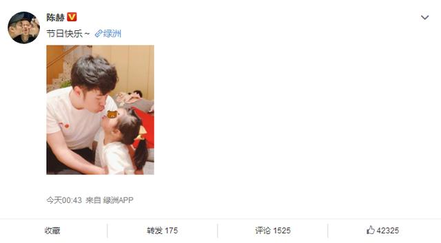 陈赫情人节与3岁女儿玩亲亲,背景意外暴露二胎儿子?