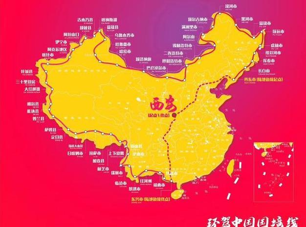 G219国道 - China National Highway 219 - JapaneseClass.jp