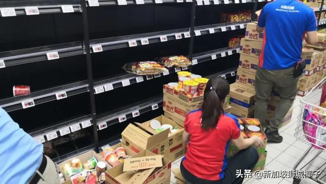 超市抢光,货架空空!新加坡总理李显龙发声了