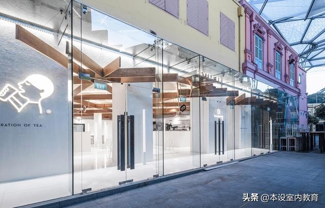 喜茶·新加坡克拉码头白日梦店 | MOC DESIGN OFFICE