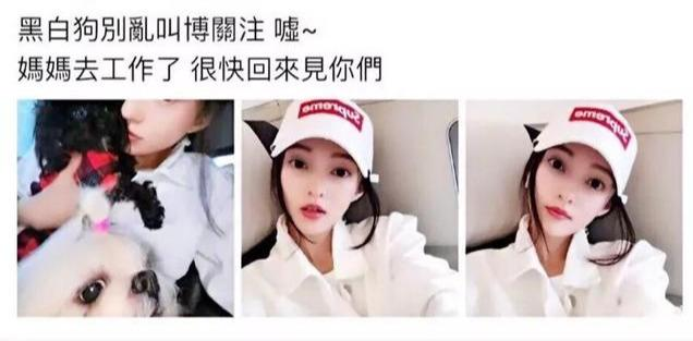 从好姐妹到对撕10年,范玮琪到底对张韶涵做了什么?