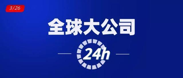 华为科研预算200亿美金 、马云微博诉衷肠、杨惠妍蝉联女富豪榜首