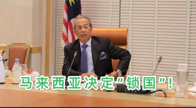 """马来西亚决定""""锁国"""",新加坡抢购潮立即蠢蠢欲动,政府连夜规劝"""