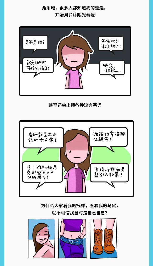 """轰动全韩的""""N号房事件"""":被伤害的女孩,第一时间为何不报警?"""
