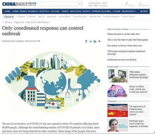 「中国那些事儿」新加坡学者:抗击疫情刻不容缓 各国必须协调一致