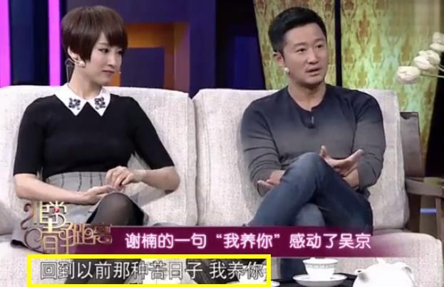 吴京卖房、李易峰天价片酬、徐嘉雯拒演,你不知道的《战狼2》