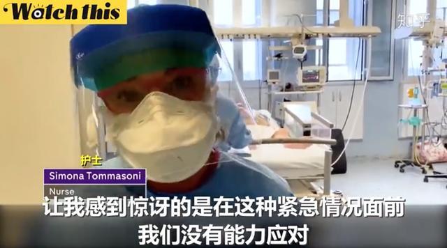 抗疫护士自杀:我没见过地狱,但现在的意大利医院可能比地狱可怕