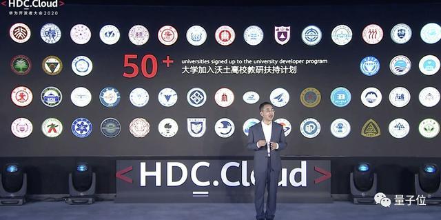 2亿美元投入+软硬件新服务!华为加速构建计算产业生态