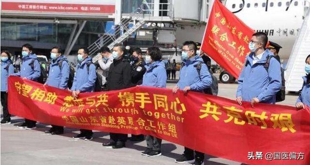 英国疫情接近失控,上万名中国小留学生该怎么办?