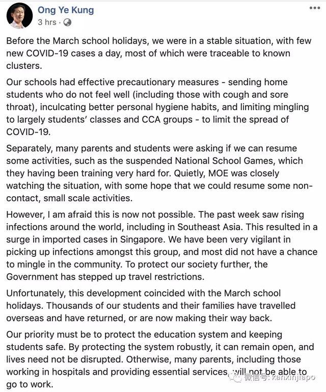 新加坡今天新增32例,总计345!再升级防疫措施,下周照旧开学