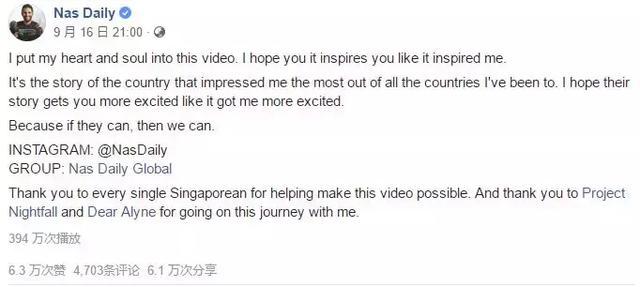 新加坡是一个几乎完美的国家,生活在这里好幸福~