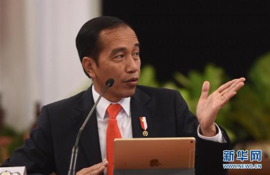 印尼总统佐科宣布新冠肺炎疫情为