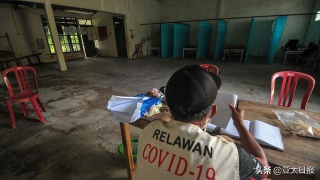 """在印尼不遵守隔离令怎么办?关进""""鬼屋""""!"""