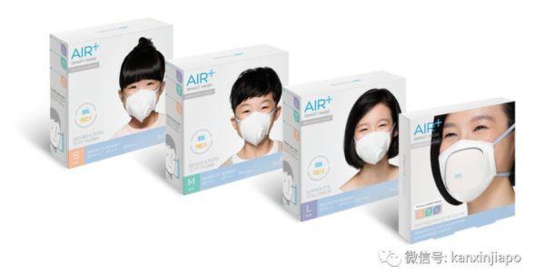 """口罩不够用,新加坡在向""""自给自足""""努力"""