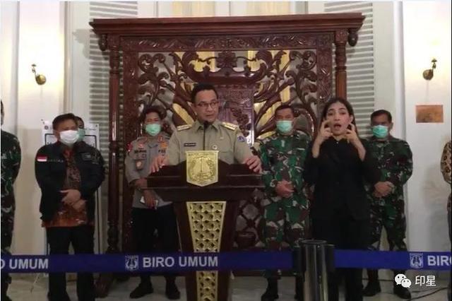 印尼雅加达将实施为期14天大规模社区隔离